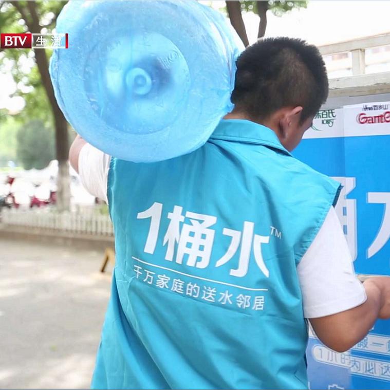 北京电视台生活频道、天津电视台新闻频道相继采访报道1桶水