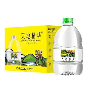 天地精华家庭装 天然矿泉水 4.5L*4桶*1箱 泡茶煲汤首选