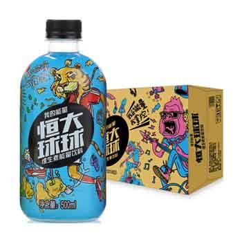 恒大 球球维生素能量功能饮料无汽礼盒装 500ml*15瓶/箱