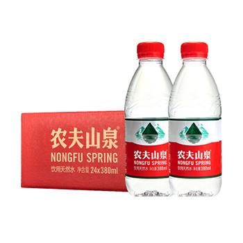 农夫山泉380ml*24瓶/箱,水质天然源于自然,我们不生产水,我们只是大自然的搬运工。