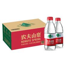 农夫山泉 饮用水 饮用天然水380ml *24瓶 整箱装