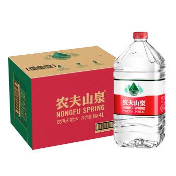 农夫山泉 饮用水 饮用天然水 透明装4L*6桶 整箱装