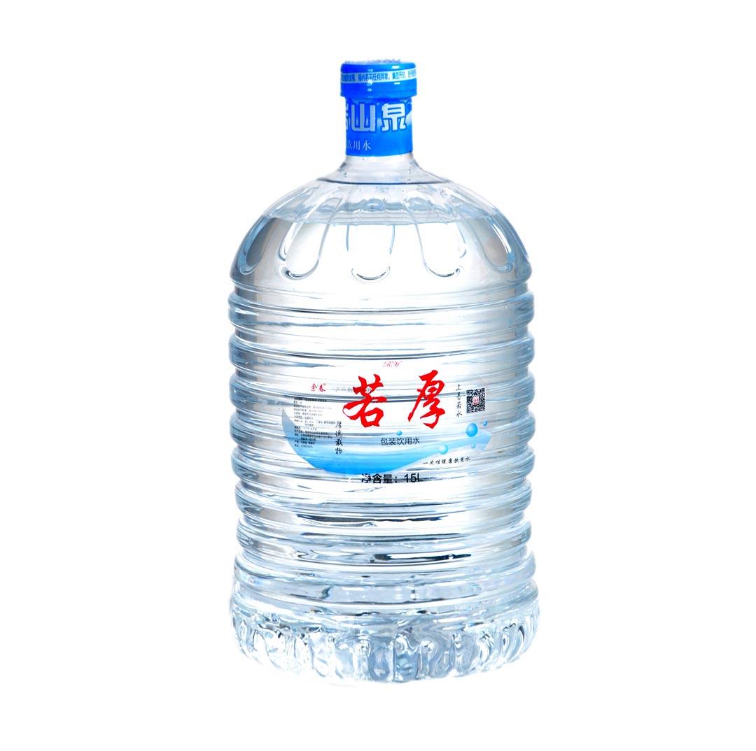 若厚饮用天然水一次性桶装水15升(不回收桶)  20.0