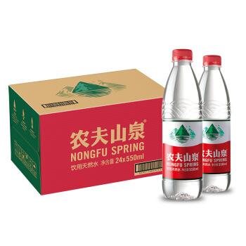 农夫山泉 天然饮用水 550ml*24瓶整箱