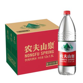 农夫山泉 饮用天然水1.5L *12瓶 整箱